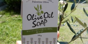 """business for peace""    Palestine Olive"